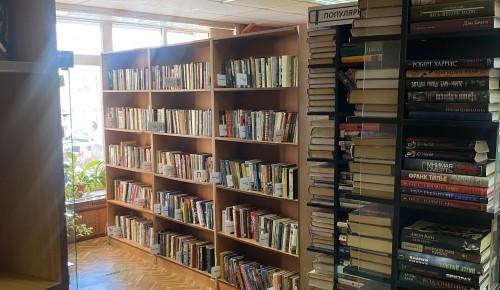 В майские праздники библиотека № 172 изменит график работы