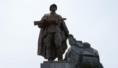 Жителям Зюзина расскажут о событиях и участниках Великой Отечественной войны