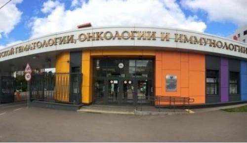 Школа №1534 собрала вещи и книги для детей онкоцентра имени Дмитрия Рогачева