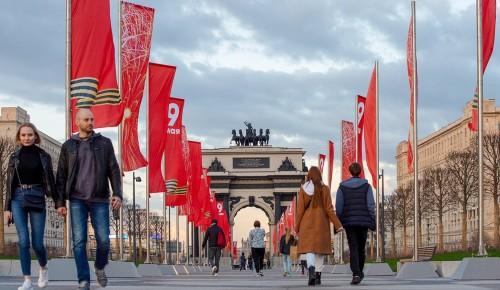 Подборку из 50 маршрутов и памятных объектов составил Russpass ко Дню Победы — заммэра
