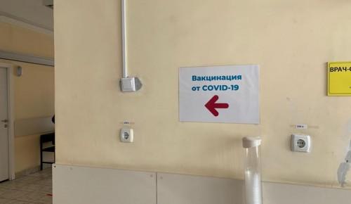 Консультационно-диагностическая поликлиника № 121 в праздничные дни работает по специальному графику