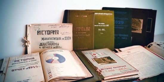 Редкие документы о работе эвакуационных госпиталей опубликовал Главархив