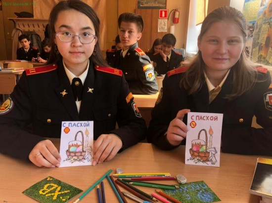 Школа №1103 приняла участие в акции «Внуки по переписке»