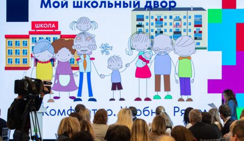 В этом году запустили масштабную программу реконструкции школьных дворов – Собянин