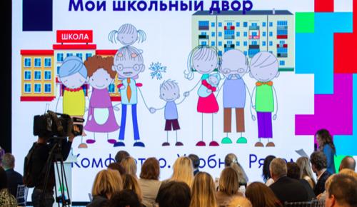 Собянин обсудил программу благоустройства школьных дворов с жителями трех районов