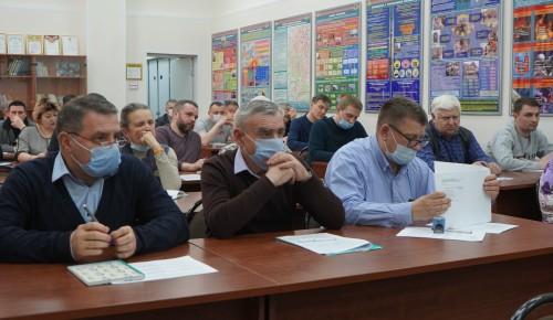 Актуальные вопросы безопасности обсудили на занятиях с уполномоченными по ГОиЧС в ЮЗАО