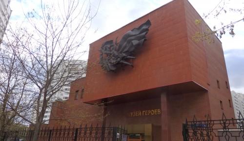 Музей Героев проведет бесплатные экскурсии в честь Дня Победы