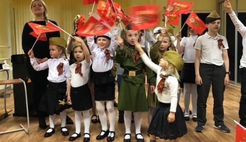 В центре «Обручевский» состоялся концерт в честь Дня Победы
