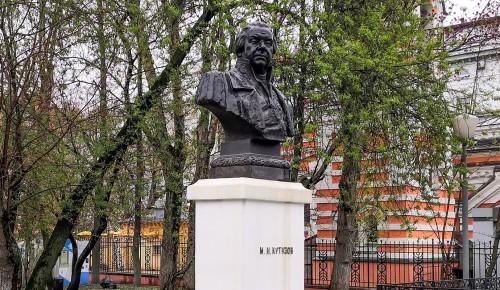 К 210-летию Отечественной войны 1812 года в столице отреставрируют памятник-бюст Кутузова