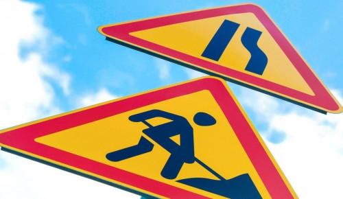 В Обручевском районе введут ограничение движения из-за проведения инженерных работ