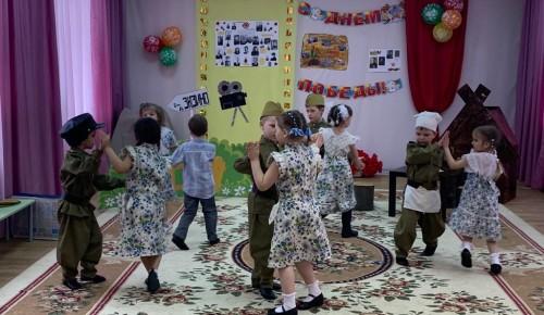 Калейдоскоп патриотических мероприятий ко Дню Победы прошел в школе № 2115