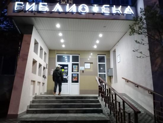"""В библиотеке №185 пройдет спектакль """"Мой бедный Марат"""""""