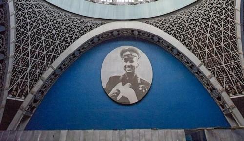 Наталья Сергунина сообщила о возвращении на ВДНХ знаменитого портрета Гагарина