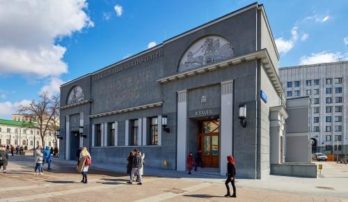 Четыре музея, четыре театра и пять ДК появятся в столице до конца 2023 года