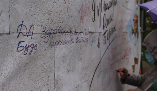 Команда Румянцева установила «Стену победы» в Воронцовском парке Москвы