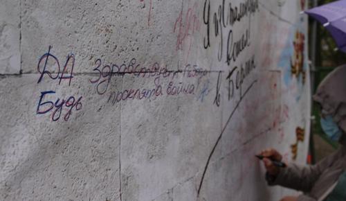 Пятиметровая «Стена Победы» появилась Воронцовском парке Москвы