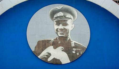 Сергунина: На ВДНХ вернули легендарный фотопортрет Юрия Гагарина