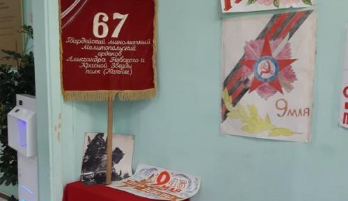 Волонтеры школы №626 организовали почетный караул  у мемориальной доски 67 полка «катюш»