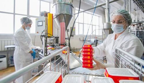 Собянин присвоил статус промкомплекса Московскому заводу плавленых сыров «Карат»