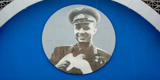 В павильоне «Космос» на ВДНХ вновь можно увидеть знаменитый портрет Гагарина