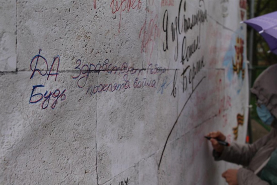 Команда доктора Румянцева установила «Стену Победы» в Москве