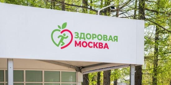 Вакцинация от COVID-19 будет доступна во всех парковых павильонах «Здоровая Москва»