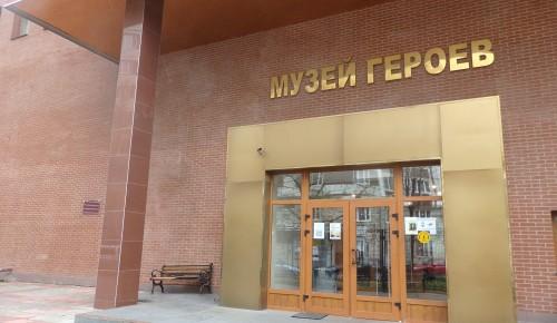 В Музее Героев Советского союза и России  пройдут бесплатные экскурсии 15 мая