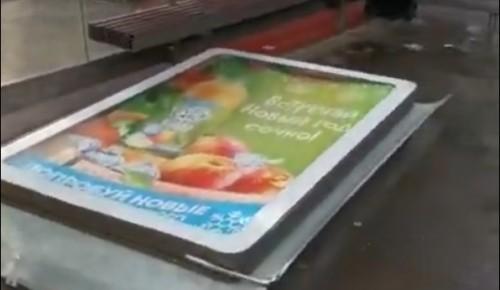 В Котловке рекламный щит придавил девушку на остановке