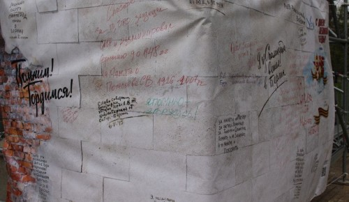 Сотни москвичей написали благодарности ветеранам на «Стене Победы» от команды доктора Румянцева