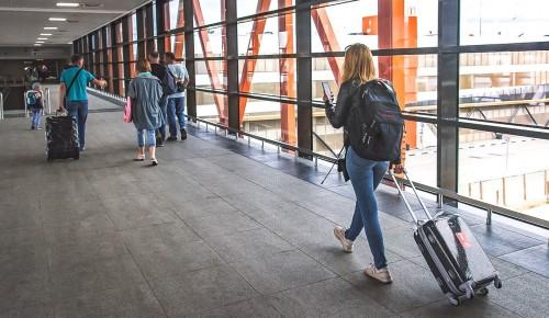 Власти Москвы уверены, что город готов к приему иностранных туристов