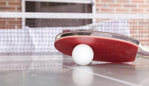 В окружном турнире по настольному теннису выступят четверо спортсменов из Северного Бутова