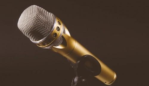Культурный центр «Лира» пригласил москвичей на концерт «Открытый микрофон»