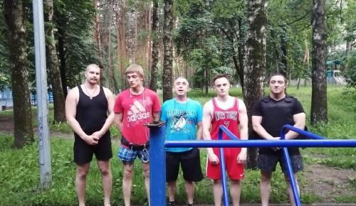 Молодежная палата Котловки приглашает жителей на тренировку по воркауту
