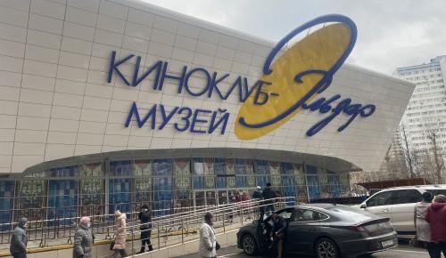 В киноклубе-музее «Эльдар» пройдет акция «Ночь в музее – 2021»