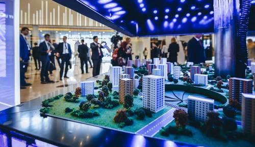 Представители мировых мегаполисов встретятся в Москве