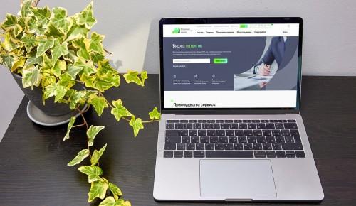 Новые функции доступны пользователям сервиса «Биржа патентов» на i.moscow