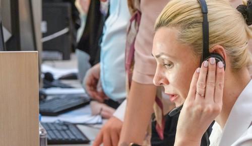 Единый диспетчерский центр Москвы принял более 26 млн обращений