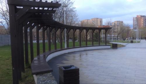 Академический парк культуры и отдыха