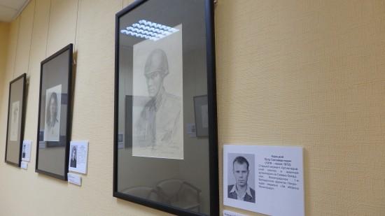 Семьи нашли фронтовые портреты своих родственников на выставке в Академическом районе  Москвы