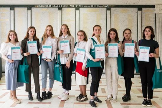Итоги первой Пироговской олимпиады школьников по химии и биологии подвели в Обручевском районе