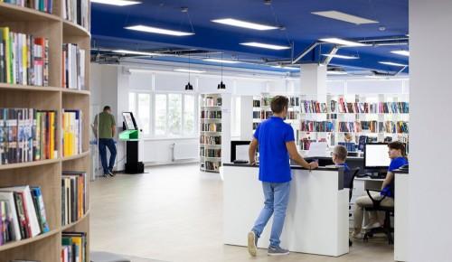Сотрудников библиотек в Москве научат управлять волонтерскими командами
