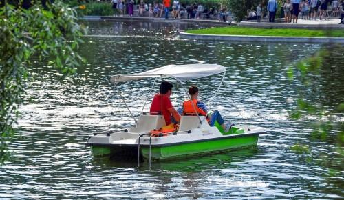 В Воронцовском парке стал доступен прокат лодок и катамаранов
