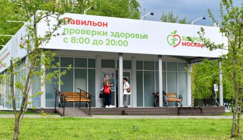 Вуйнович высоко оценила программу обследований в павильонах «Здоровая Москва»