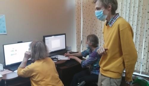 В библиотеке № 172 работают курсы по повышению компьютерной грамотности для пенсионеров
