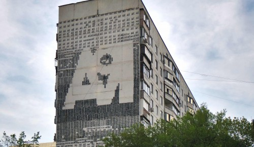 Экскурсия по району Коньково