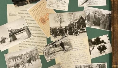 Жителей района Ясенево приглашают в клуб мемуаристики «Линия жизни»