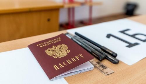 ЕГЭ в Москве будут сдавать более 87 тысяч человек