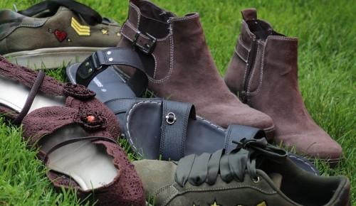 """В экоцентре """"Битцевский лес""""  появился пункт для сдачи ненужной обуви"""