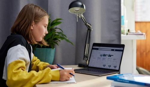 Библиотека «МЭШ» подготовила лучшие онлайн-уроки