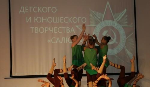 В Фестивале детского и юношеского творчества «Салют» школы № 1368 приняли участие учащиеся из Италии